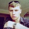 Иван, 20, г.Шепетовка