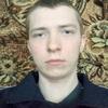 Вячеслав, 20, г.Воронеж
