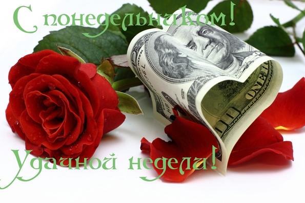 http://f2.dvoe-tv.ru/E_Oy1LRgq8KdiegT.jpg
