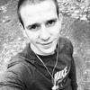 Дмитрий, 23, г.Краснодар