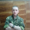 Александр, 21, г.Петухово