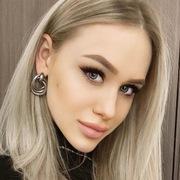 Екатерина 25 Минск