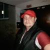 Денис, 32, г.Минусинск