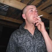 бродяга, 28