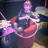Алена, 29 лет, Стрелец, Сумы