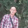 Серж, 32, г.Киев