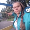 Натали, 26, г.Сумы