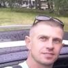 Александр, 41, г.Гамбург
