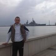 Андрец 38 Ростов-на-Дону