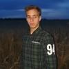 Владислав, 20, г.Балашиха