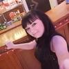 Татьяна, 35, г.Темрюк