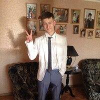 денис, 21 год, Водолей, Курган