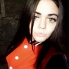 Ирина, 20, г.Доброполье