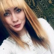 Юлия 21 год (Стрелец) Курск