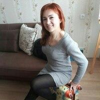 Ирина, 37 лет, Рыбы, Санкт-Петербург