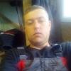 Pavel, 27, Novaya Usman