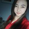 Amina, 22, г.Бишкек