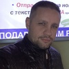 LEON, 39, Partisansk
