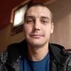 Саша, 26, г.Аксай