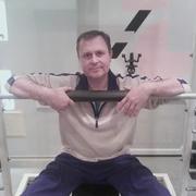 Игорь 50 Дубна