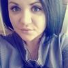 Екатерина, 24, г.Рязань