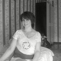 Наталия, 48 лет, Стрелец, Ростов-на-Дону