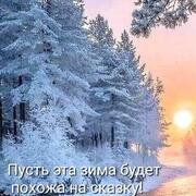 Светлана 55 Москва