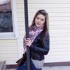 Анастасия, 27, г.Брянск