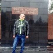 Юрий Гришин 37 Новомичуринск