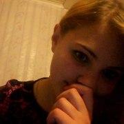 Олька 21 год (Близнецы) Башмаково