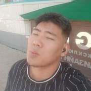 Дастан 30 Краснодар