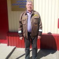 Василий Бобылев, 62 года, Весы, Кунгур