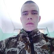 Роман 27 Южно-Сахалинск