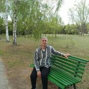 Станислав 56 Кишинёв