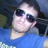 Алексей, 26, г.Свободный