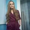 Алиса, 16, г.Чернигов