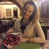 Алёна, 26, г.Москва