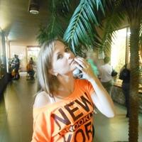 Юлия, 29 лет, Дева, Нижний Новгород