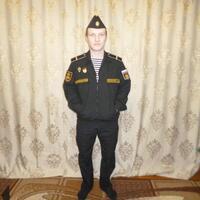 Александр, 24 года, Водолей, Минусинск