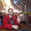 Ivan, 27, Katerynopil