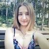 Екатерина Диденко, 18, г.Белгород