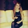 Елена, 27, г.Береза