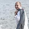 Виталий, 36, г.Санкт-Петербург