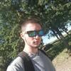 Богдан, 19, г.Кропивницкий