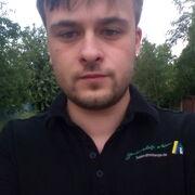 Андрей Малыга 28 Херсон