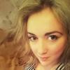 Анастасия, 27, г.Ростов-на-Дону