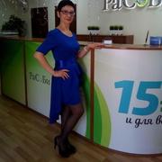 Светлана 53 Москва