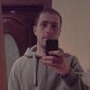 Sergіy, 27, Nadvornaya