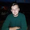 Aleksandr, 22, Rozdilna