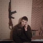 Михаил 21 год (Козерог) хочет познакомиться в Малой Виске